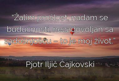 Pjotr Iljič Čajkovski
