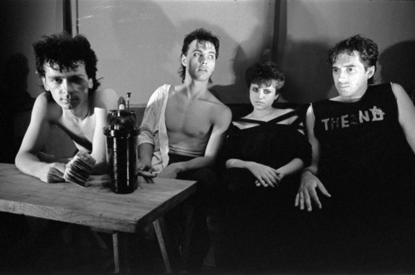 Grupa Luna, 1984