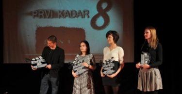 Prvi kadar, film festival