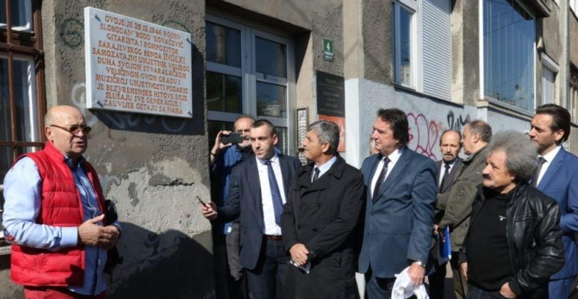 Slobodan Bodo Kovačević, spomen-ploča u Sarajevu