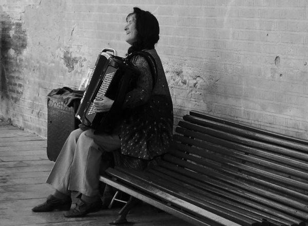 istraživanje muzičkih sklonosti